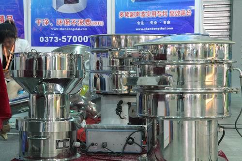 2012上海涂料展报道:高服筛分机械