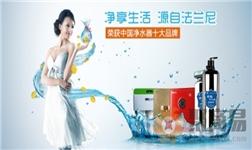 净水器有必要装吗 长期喝纯水机水对人体有危害吗