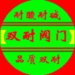 苏州双耐阀门有限公司