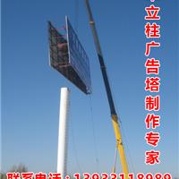 山西太原擎天柱广告牌制作厂家