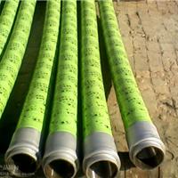 混凝土输送管胶管、泵车胶管、混凝土输送管