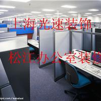 上海光速装饰建筑有限公司