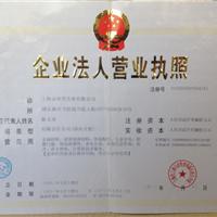 上海京业堂实业有限公司