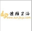 北京迪雅卫浴有限公司