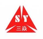 东莞市三焱纺织有限公司