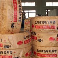 供应纯进口原料生产PE-RT地暖管