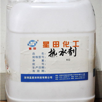 供应人造板乳化蜡