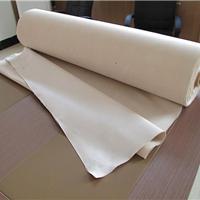 供应高硅氧玻璃纤维布