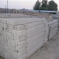 山东省青州市强大水泥预制厂
