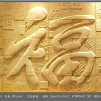 人造砂岩  北京人造砂岩浮雕  人造砂岩