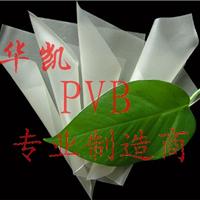 供应PVB胶片、彩色PVB膜片、PVB中间膜(图)