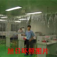 供应PVC防静电软门帘销售厂家