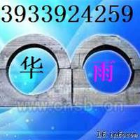 供应南京管道木托%%%江苏空调木托%%%无锡空调木托厂家