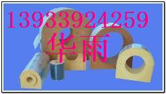 廊坊空调木托质量!河北空调木托优质 华雨空调木托品牌