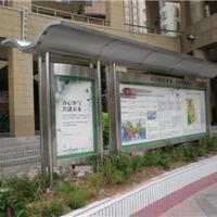 郑州广告牌 不锈钢广告牌 宣传栏 阅报栏