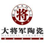 高要市将军陶瓷有限公司