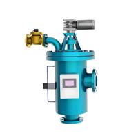 供应电子水处理器反冲洗过滤器