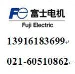 大柏电子科技(上海)有限公司