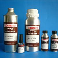 供应奇士QIS770处理剂