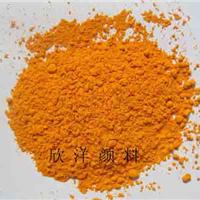 供应颜料黄139(图)