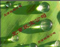 供应板材防水剂 mk11