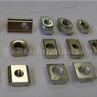 供应工业铝型材配件NTF08M8