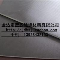 批发优质黑色防静电玻纤板