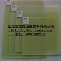 厂家直销优质水绿色进口FR-4板