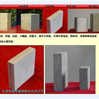 轻质外墙保温板【钢结构配套产品环保节能质量靠前】