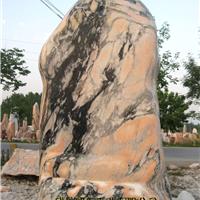 供应景观石|石头刻字/三峡石刻字石