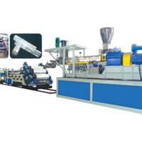 供应ABS塑料片材生产线 PVC透明片材设备