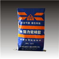 供应强力瓷砖胶