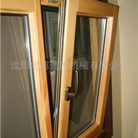 供应别墅高档铝包木门窗
