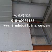 供应优质隔墙板 生产厂家直销