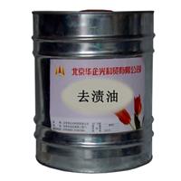 批发供应 注塑企业产品的油污灰尘清洗 北京销售