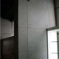 清水墙材料:木丝水泥板 雪岩水泥板