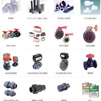 深圳南亚PVC管