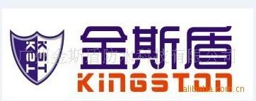 广州金斯盾化工建材有限公司