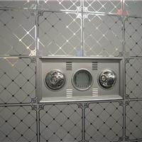 集成吊顶电器-换气模块
