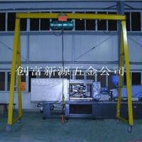 供应龙门架,广州起重龙门架,惠州1-5吨移动龙门吊架