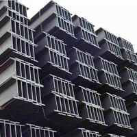 长沙市晨翔金属材料有限公司