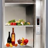 供应100-200kg饭店传菜电梯一台也批发!