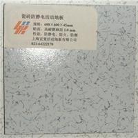 供应网孔式较久性防静电PVC贴面板、配件