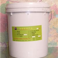 供应混凝土增强剂