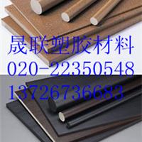 供应PPS板~PPS棒~PPS材料~PPS价格