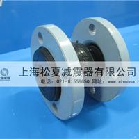供应流量泵用KXT-11橡胶管接头上海流量泵用橡胶管接头