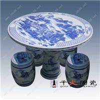 供应陶瓷桌凳,园林装饰品陶瓷桌凳,桌凳厂家