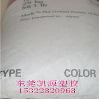 供应LCP+40GF☆3140L◇6140L 3140L