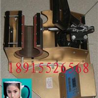 黑龙江烫画机烤杯机哈尔滨烫画机