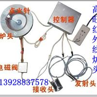 供应甲醇油红外线自动感应炉头,防空烧节能好用灶头灶芯厂家
